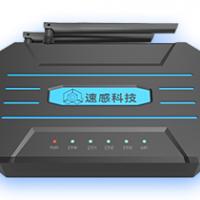 Inbox™工业级导航定位模块