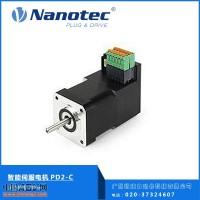 德国Nanotec一体化直流伺服电机
