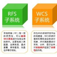 博众智能仓储T-WMS系统