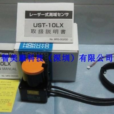 UST-10LX日本北阳HOKUYO二维激光雷达10米AGV