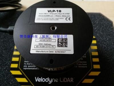 VLP-32C/HDL-32E美国Velodyne激光雷达