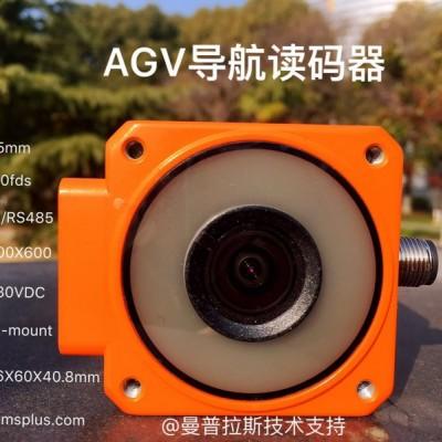 AGV二维码读码器