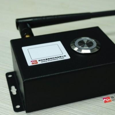 AGV呼叫器