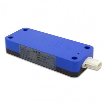 智能AGV小车控制RFID读卡器