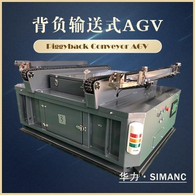 华力机电智能输送式agv现货供应