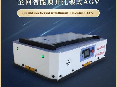 华力机电全向顶升式agv现货供应