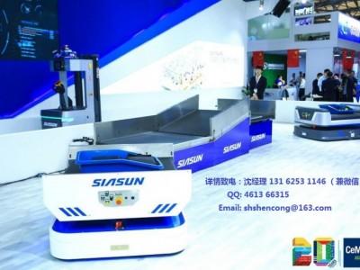 2020上海AGV展 亚洲物流展CEMAT