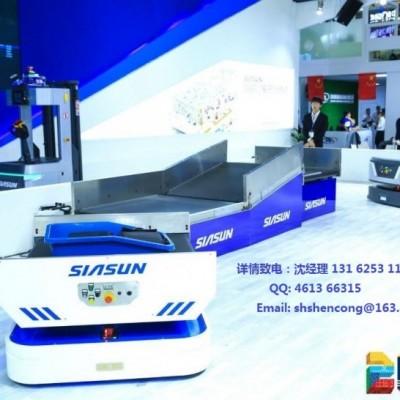 2020上海AGV展|亚洲物流展CEMAT