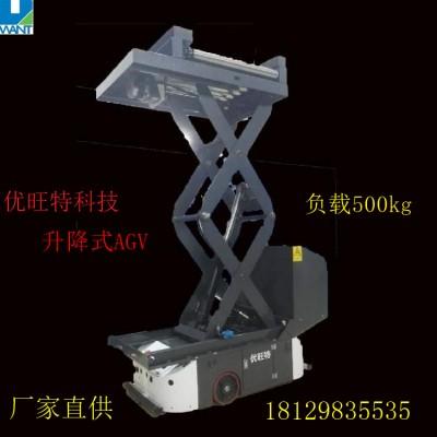 厂家直供agv小车 智能升降式AGV重型升降机器人升降AGV
