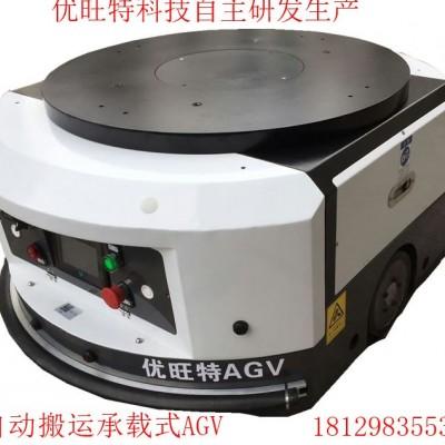 潜伏顶升搬运agv小车 智能AGV小车 磁条导航agv小车