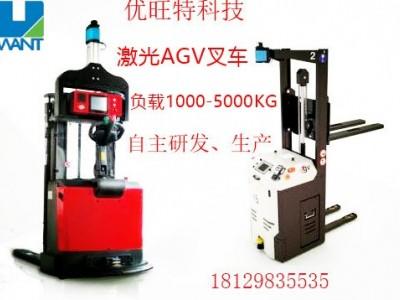 智能机器人AGV小车 大型搬运机器人 激光导航agv叉车