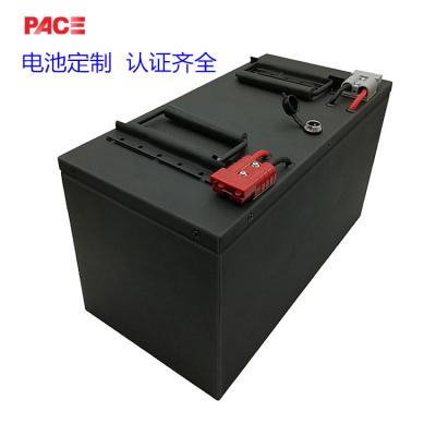 48V磷酸铁锂电池(沛城定制锂电池)电船/游艇专用电池