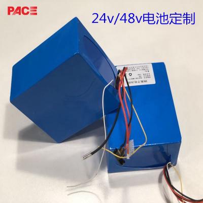 【沛城锂电】订做服务机器人电池 用于餐饮/商场/配送/室外等