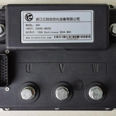 agv叉车提供驱动器-替代科迪思品牌 TEC国内品牌