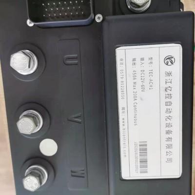 叉车-电动车小车驱动器-低压伺服控制器ACH替代柯蒂斯