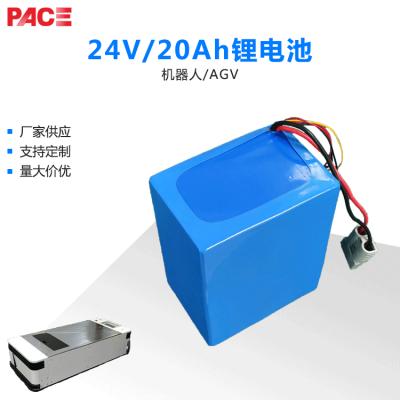 【沛城锂电】过硬技术支持(专业做户外机器人电池)