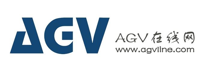 agv在线-专业的agv综合平台